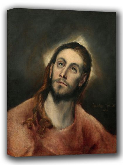El Greco (Domenico Theotocopuli): Christ in Prayer. Christian/Religious Fine Art Canvas. Sizes: A4/A3/A2/A1 (002038)